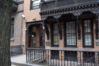 exterior of NYU Bronfman Center