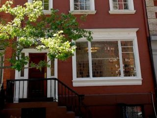 The Lillian Vernon Creative Writers House